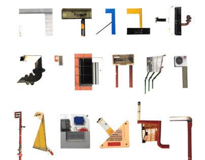 Collage typography - קַנְיוֹן