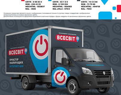 Identity and logo design for chain stores VSESVIT