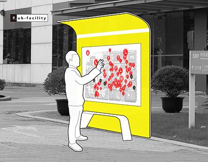 Service Design | 飞利浦创新科技园区公共设施服务设计(概念)