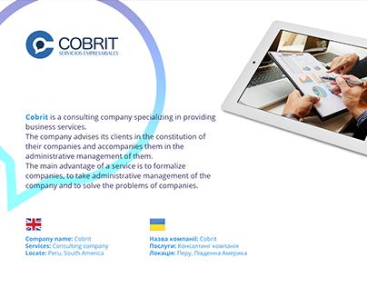 Design logo: COBRIT