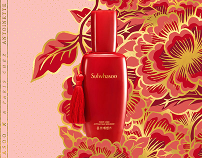 Sulwhasoo Chinese New Year Campaign 2020