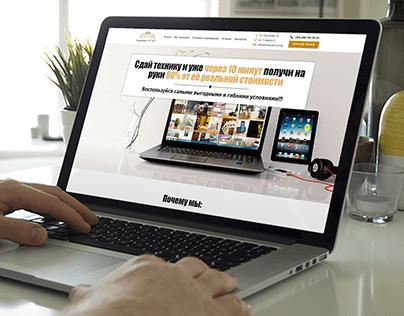 Pawnshop - Landing Page Design
