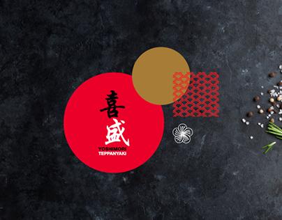 Yoshimori Teppanyaki // 喜盛铁板烧