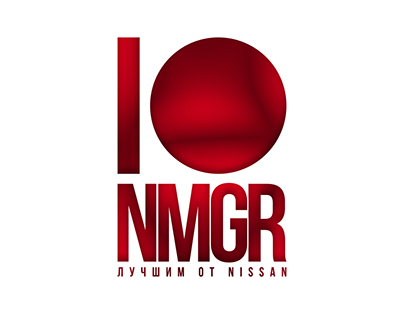 The logo for the anniversary of Nissan in Russia