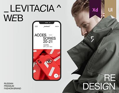 Levitacia ^ Store.