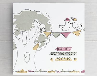 Wedding branding - Tamar&Asaf
