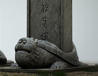 逗獣記·龜雖胖