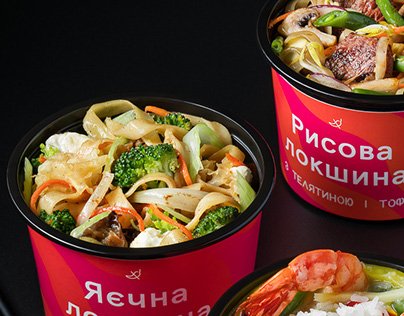 wokupp Asian|| Food Photography