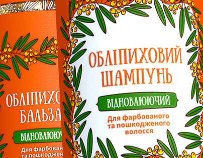Organic life. Sea buckthorn series