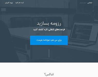 Atbox Landing page
