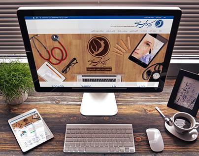 Dr. musa mahmoodi Website Design