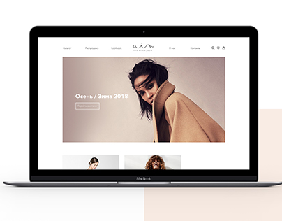 E-commerce Project Design Concept