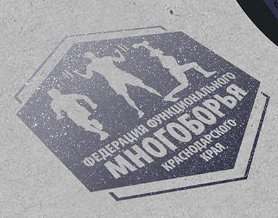 Логотип Федерация Многоборья