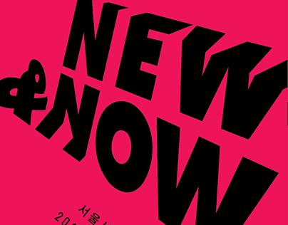 NEW&NOW Exhibition Identity