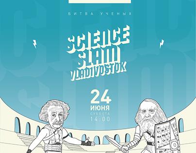 Science Slam Vladivostok | 24 June 2017