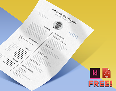 Free A4 PDF and InDesign Resume Template