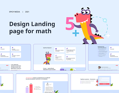 Landing page for an educational project