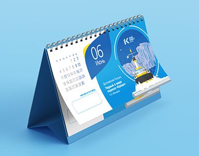Illustrations for the desk calendar
