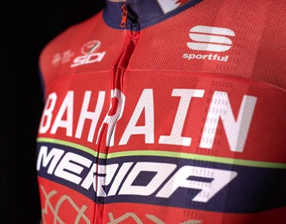 Bahrain Merida branding