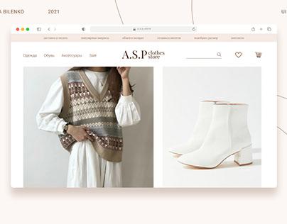 Дизайн сайта для магазина одежды|Clothes store website