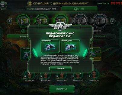 Ui design for X-Mercs: Invasion