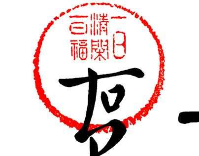 Toporek logo