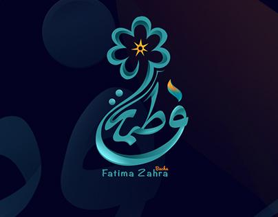 Logo fatima zahra
