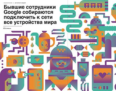 Journal illustration for heading theme / RBK