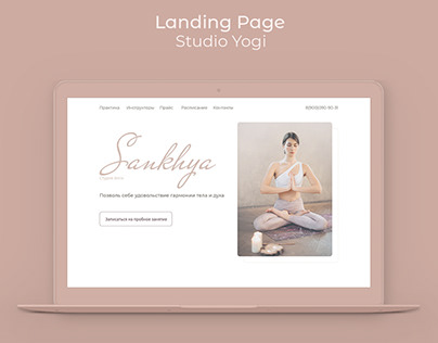 Landing Page Studio Yogi