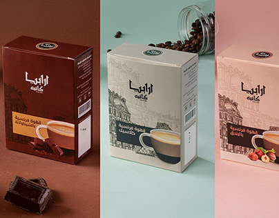 Arabia Coffee Photography