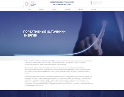 Сайт технологической компании