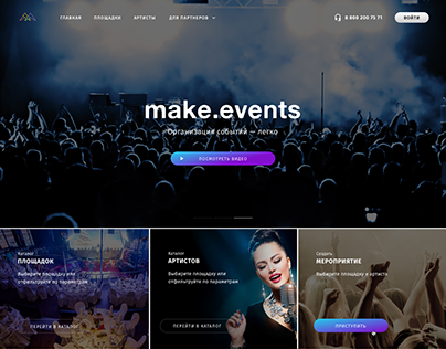 make.events