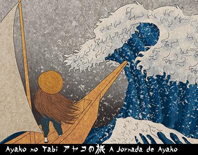 Jogo Ayako no Tabi - Arte de divulgação e tela inicial