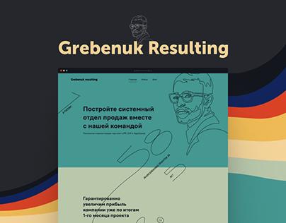 Grebenuk resulting