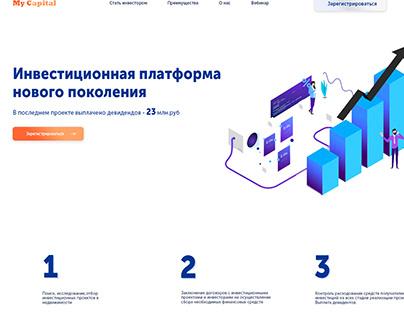 Инвестиционная платформа - My Capital