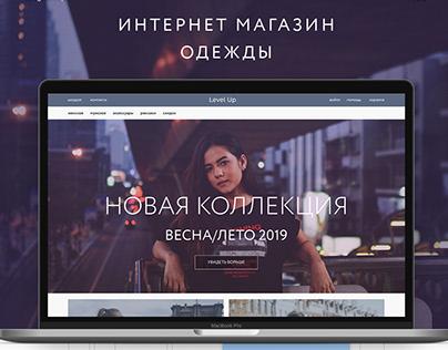 Level up - online store| web design concept| Ecommerce