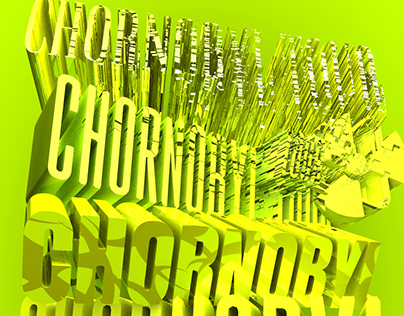 CHORNOBYL TOUR POSTERS