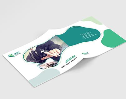 cover profile- غلاف بروفايل شركة MCT