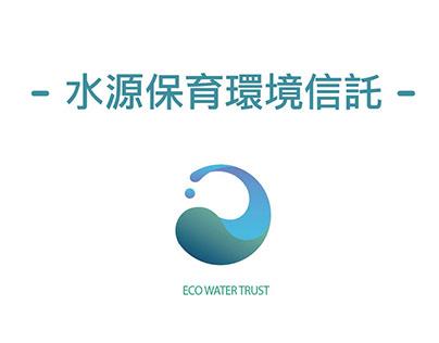 水源保育環境信託_Logo、摺頁