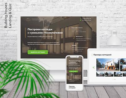 Build houses - Landing page & Quiz-site