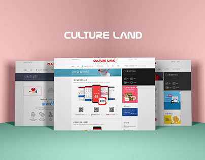 Cultureland Official website Renewal