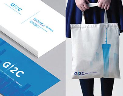 GI2C | Guanzhou International Convention Center