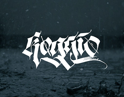 Lettering from another angle. Logotypes. Vol.II