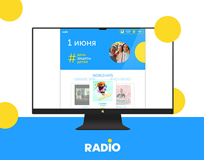 Landing page for the radioportal