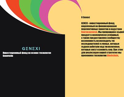 Supreme & Abstract | Genexi leaflet