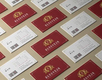 Xindian Hantang Chinese medicine clinic_Branding Design