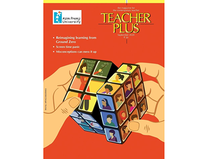 Cover illustration - Teacher Plus magazine Sept 2020