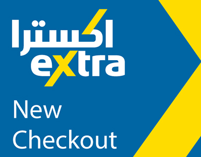 New extra Checkout UI|UX