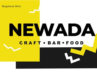 NEWADA bar (landing page)/крафтовый бар редизайн
