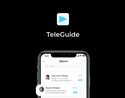 TeleGuide App